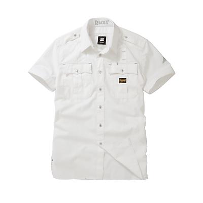 G-Star Raw Tunnel Short Sleeve Military Shirt, White