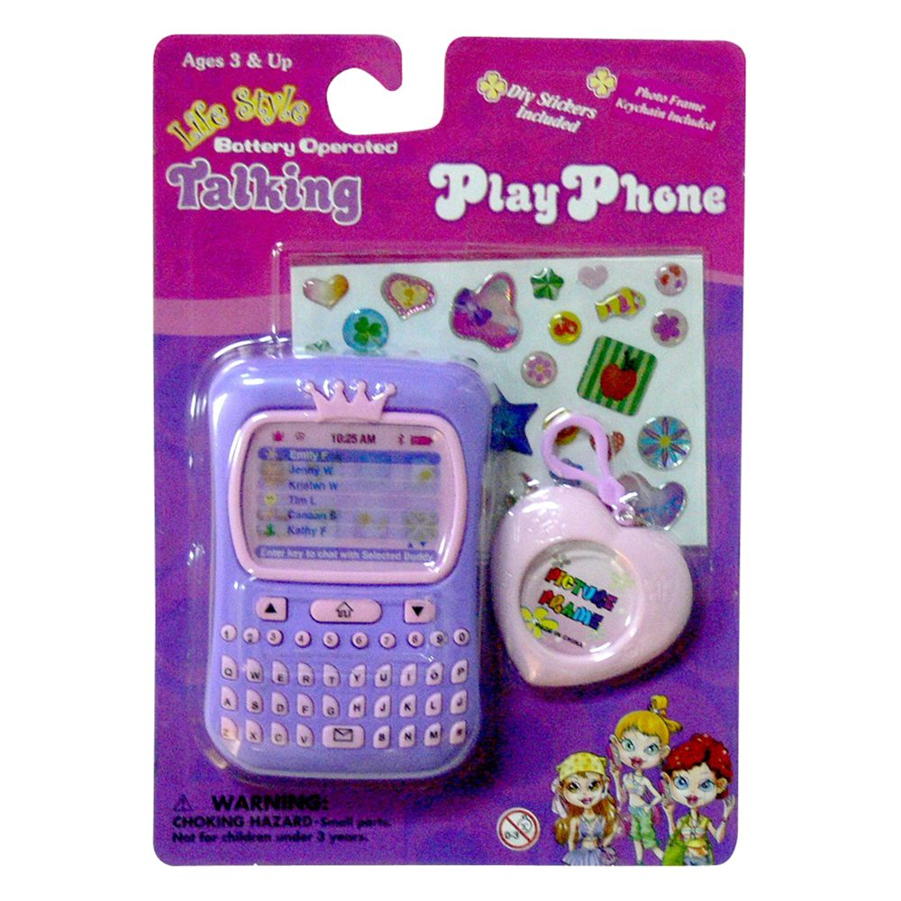 Talking Play Phone and Key Chain