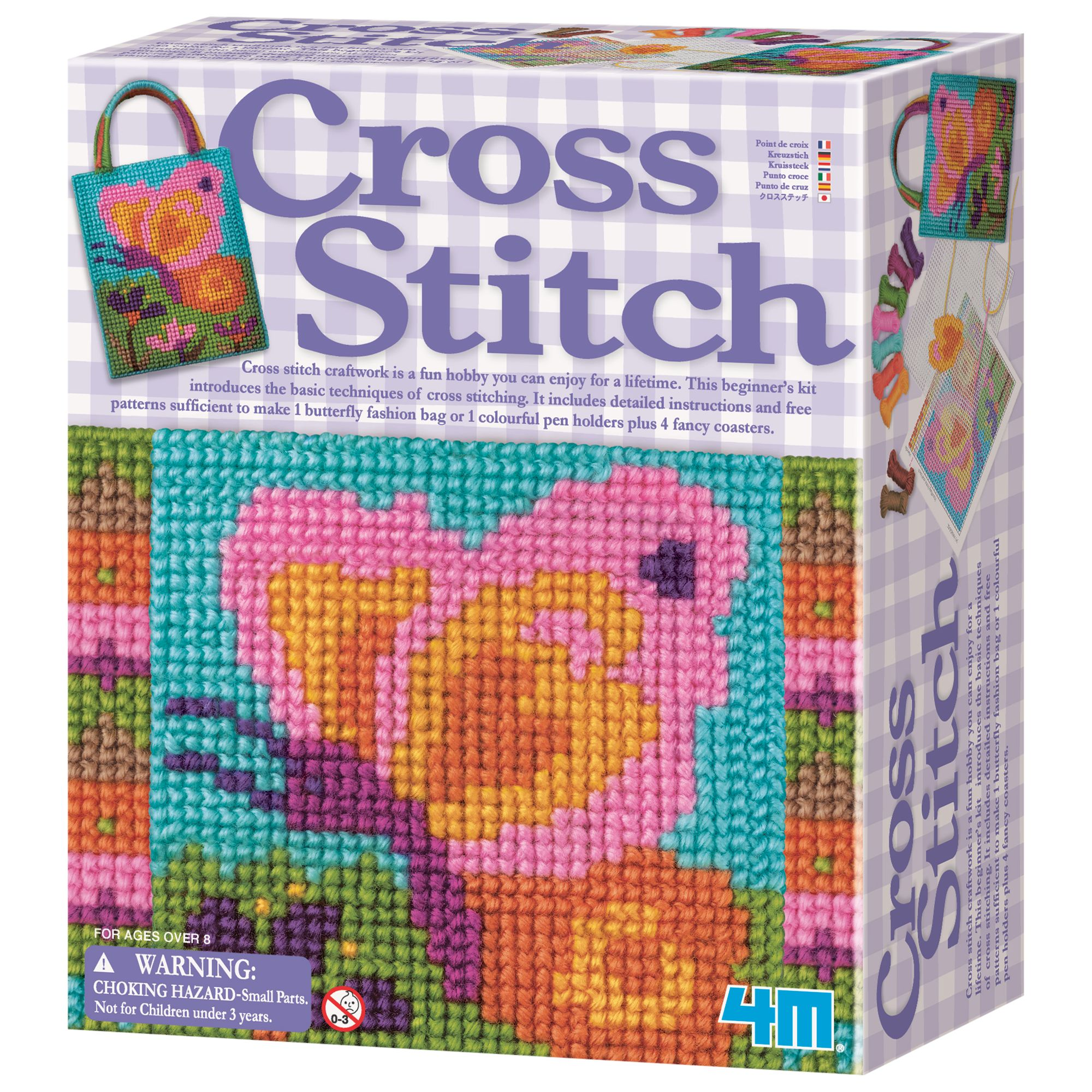 Great Gizmos Cross Stitch Kit